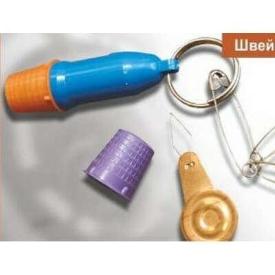Швейный дорожный набор (ШДН-2)