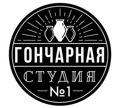 Подарочные сертификаты в СПб в Гончарную студию №1