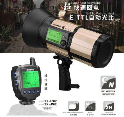 Аккумуляторный моноблок NiceFoto K6 TTL-M + синхронизатор TX-N02 (600 Дж, TTL, для Nikon)