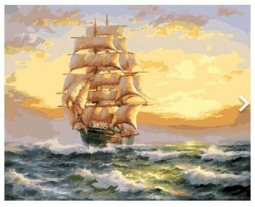 Картина по номерам «Парусный корабль»