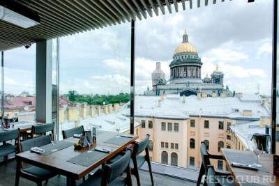 Ужин вдвоём в ресторане с панорамным видом