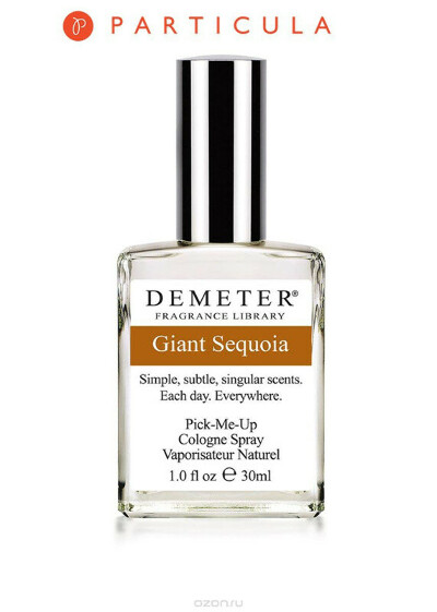 Demeter Giant Sequoia