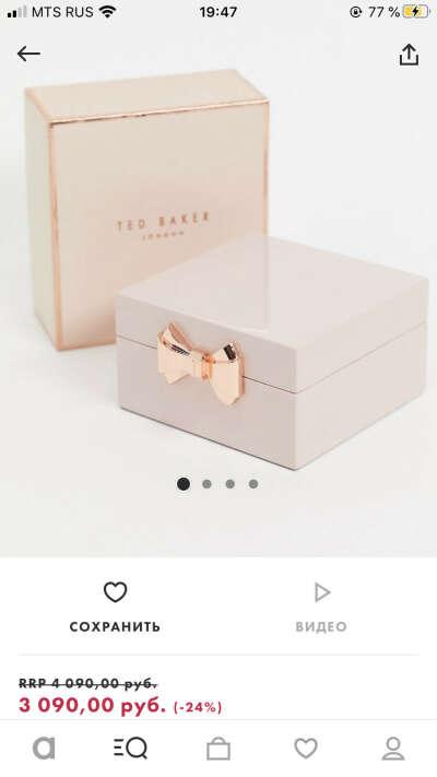 Шкатулка для украшений Ted baker