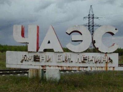 Хочу в Чернобыль)