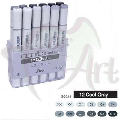 """Набор маркеров Copic Sketch """"Cool Grey"""" 12шт"""