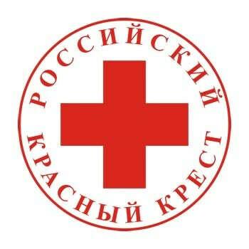 Курсы Первой помощи для населения / Москва