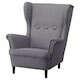 СТРАНДМОН Кресло детское, Висле серый - IKEA