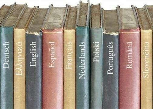Знать в совершенстве несколько иностранных языков