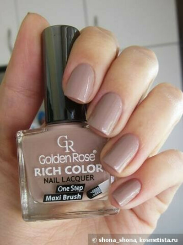 Golden Rose Rich Color 05