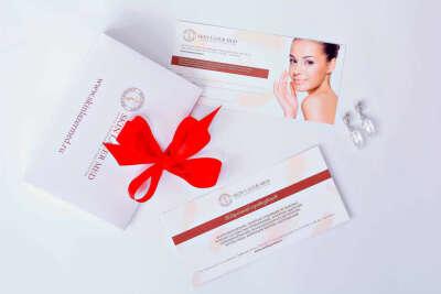 Подарочный сертификат косметолог