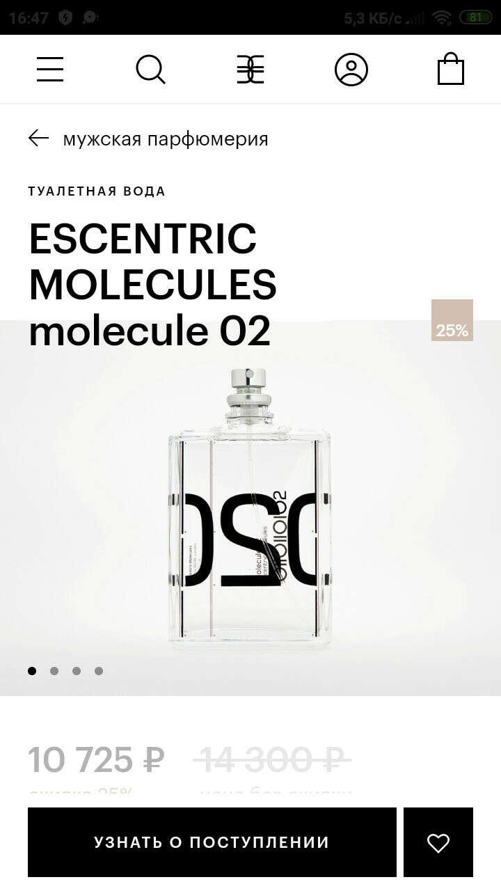 Molecule 02