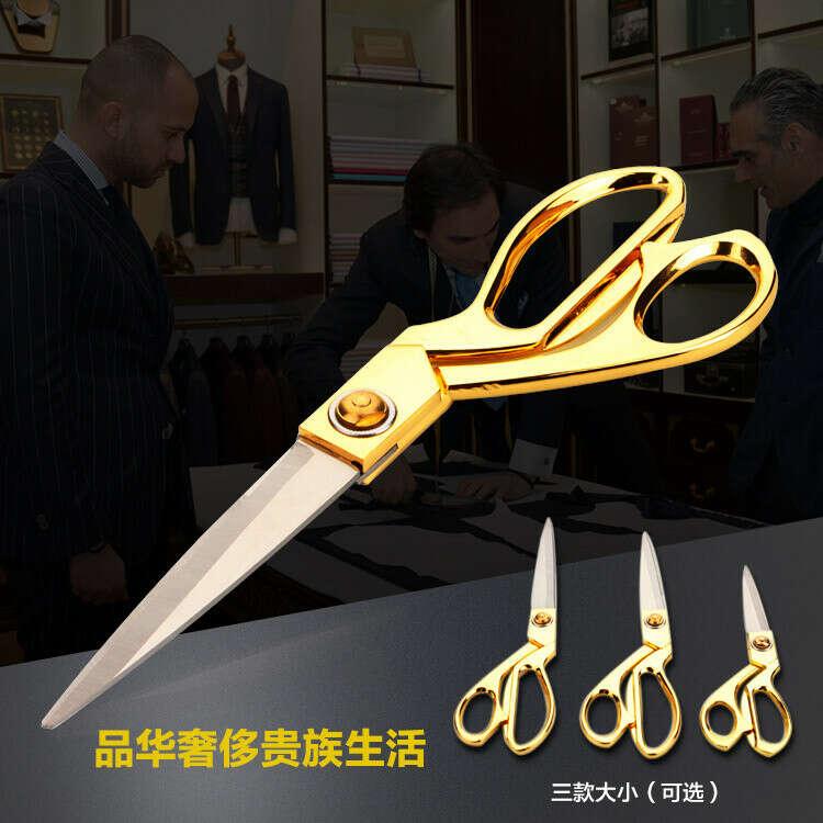 Портновские ножницы с позолоченными ручками