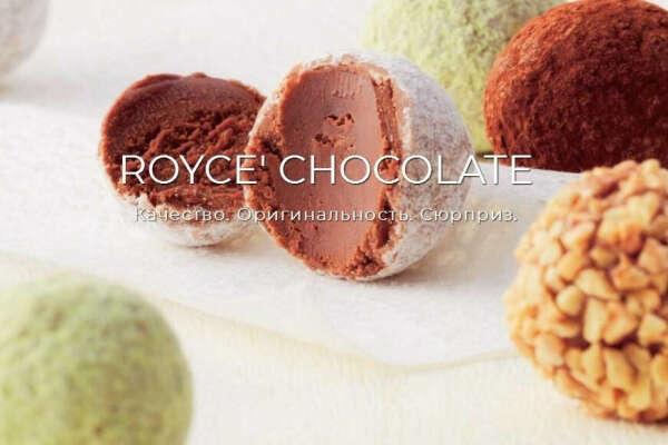 Royce Chocolate