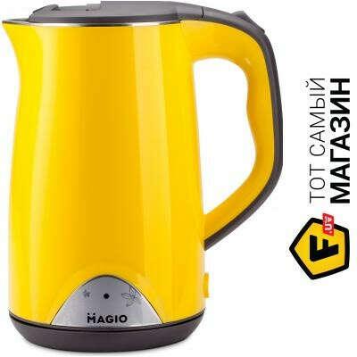 Желтый чайник