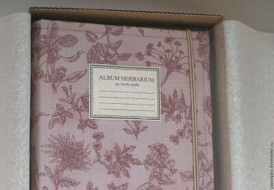 Альбом для гербария Флора-крем (А4, для 40 растений)