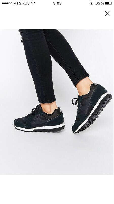 Nike MD