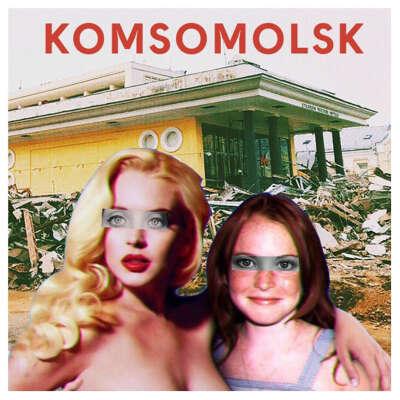 Концерт Комсомольска
