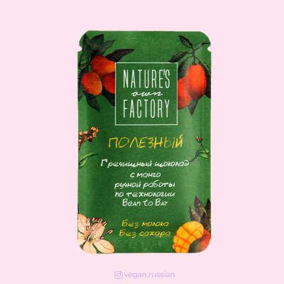 Шоколад Гречишный с манго Nature's Own Factory 20 г