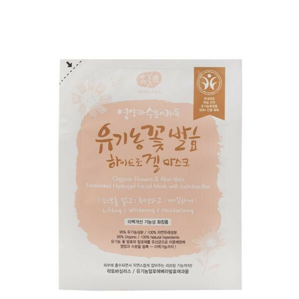 Whamisa Organic Flowers Hydrogel Sheet Mask | Organic Korean Skincare