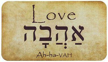 Курсы иврита (только не онлайн)