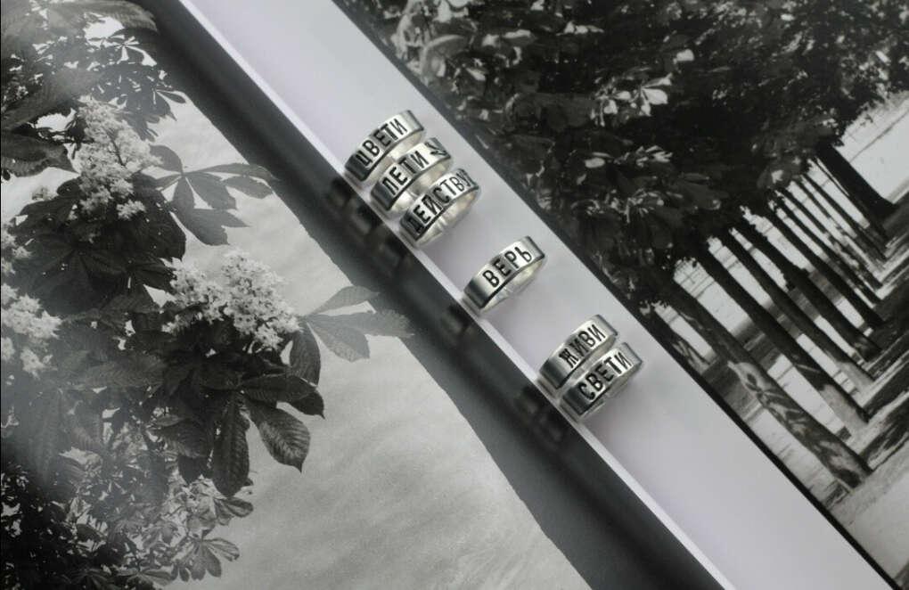 Узкое кольцо (или три) от Prosto zabei