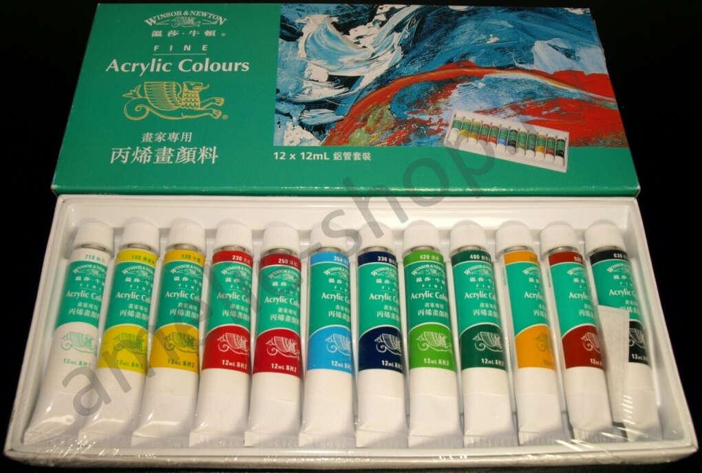 Набор акриловолых красок