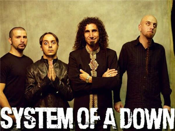 на концерт System Of A Down