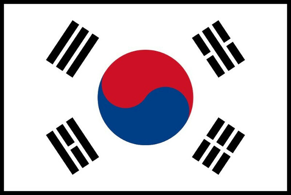 Побывать в Сеуле, Южная Корея