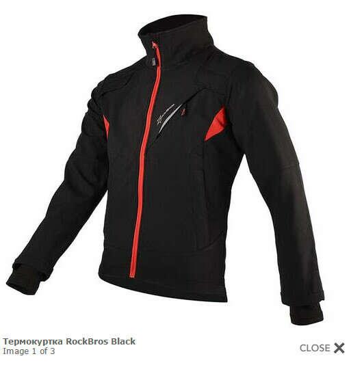 Термокуртка RockBros Black