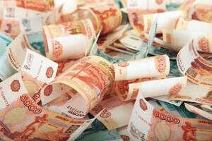 Накопить 200.000 рублей