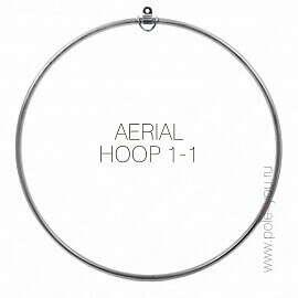 AERIAL HOOP 1-1 - воздушное кольцо c одним подвесом и узлом крепления петли.