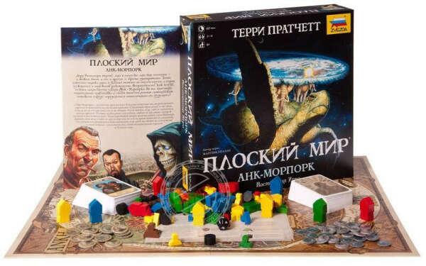 Настольная игра Плоский мир. Терри Пратчетт
