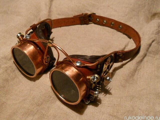 Защитные очки (гогглы) в стиле стимпанк.