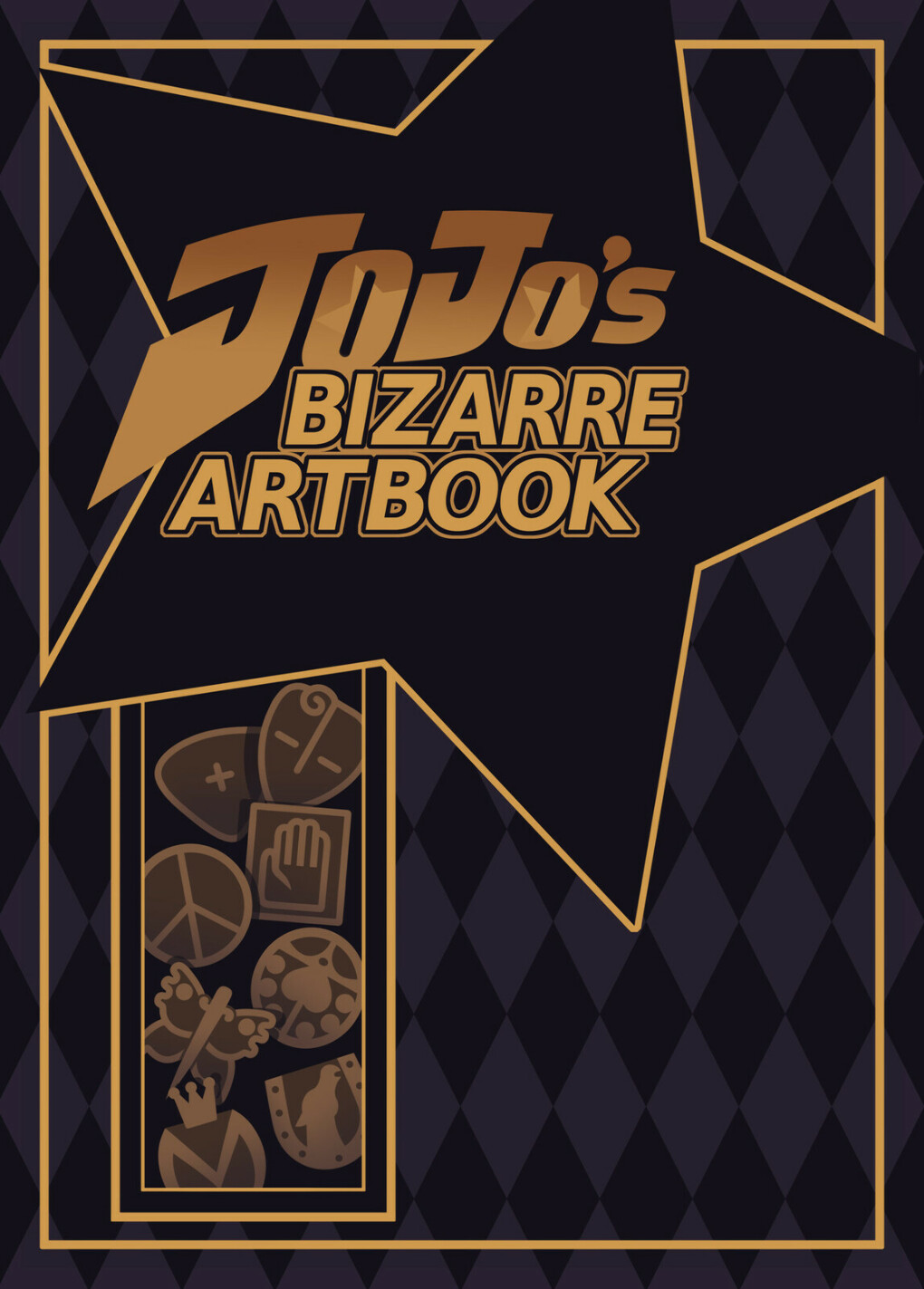 Jojo's Bizarre Adventure Artbook
