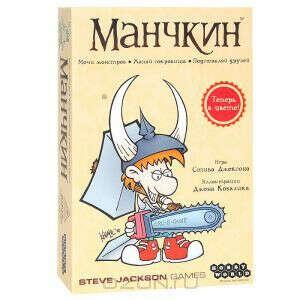"""Настольная игра """"Манчкин"""". 2031, 1031"""