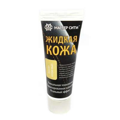 Жидкая кожа (для ремонта, черная)