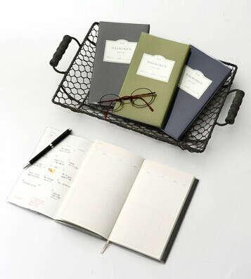 Ежедневник Folding Diary Color (разные цвета) / Темно-серый