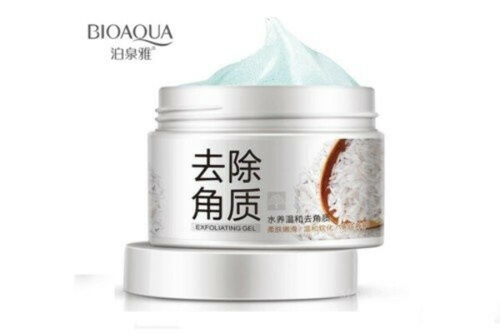 Пилинг для лица brightening bioaqua