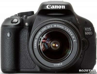 Canon EOS 600D 18-55 IS II Kit официальная гарантия! (5170B078)  + штатив + сумка + 32гб!