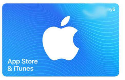 Подарочная карта для App Store & iTunes