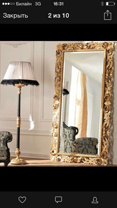 В спальню такое напольное стоячее зеркало в красивой рамке