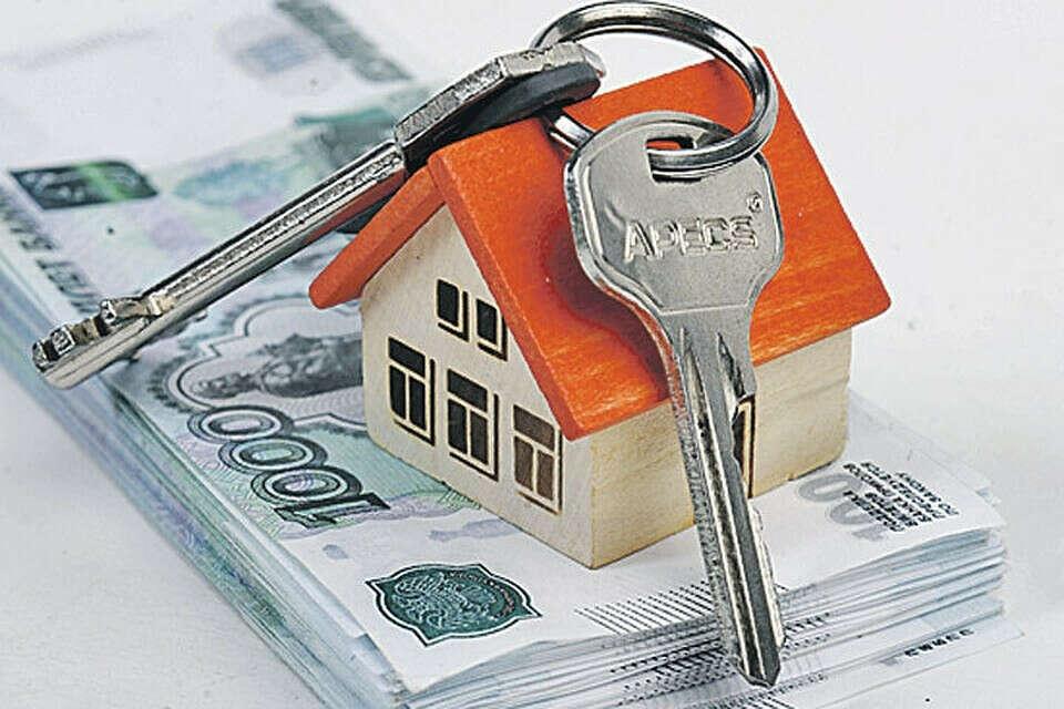 Взнос на ипотеку