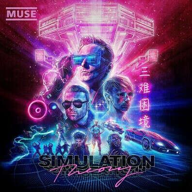 винил Muse / Simulation Theory