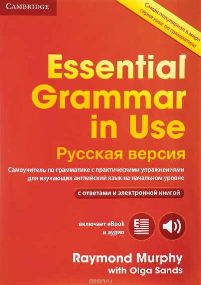 Essential Grammar in Use Book with answers and Interactive eBook