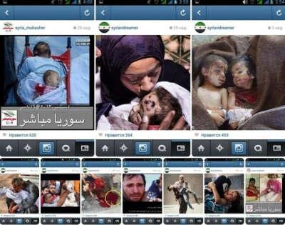 Что бы в Сирии не умирали дети