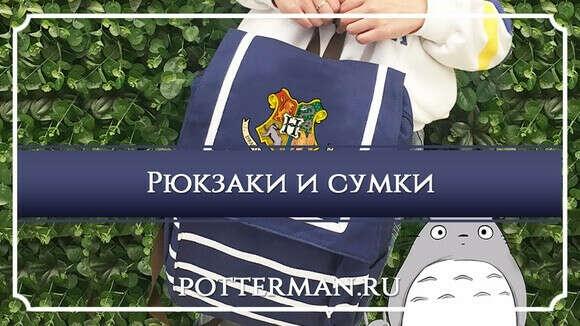 "Книги ""Гарри Поттер"" Росмэн's products – 201 products   VK"