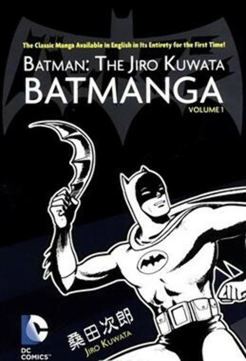 Batman: The Jiro Kuwata Batmanga. Vol. 1