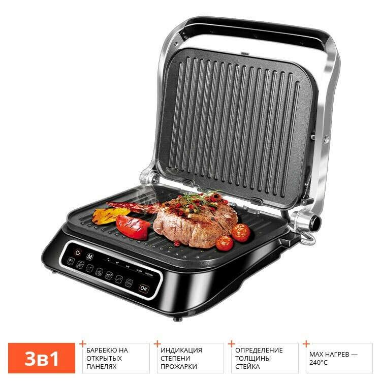 Гриль SteakMaster REDMOND RGM-M805: купить в Москве, СПб, России - отзывы, цена на RGM-M805 | Фирменный магазин REDMOND