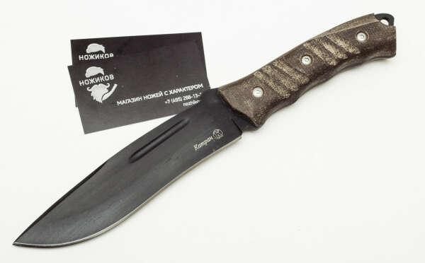 Нож «Катран»