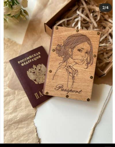 Деревянная обложка для паспорта